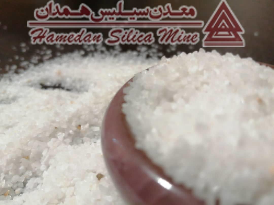 معدن سیلیس همدان خرید و فروش سیلیس