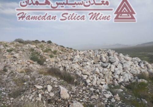 معدن سیلیس همدان